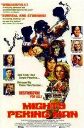 The Mighty Peking Man (1977)