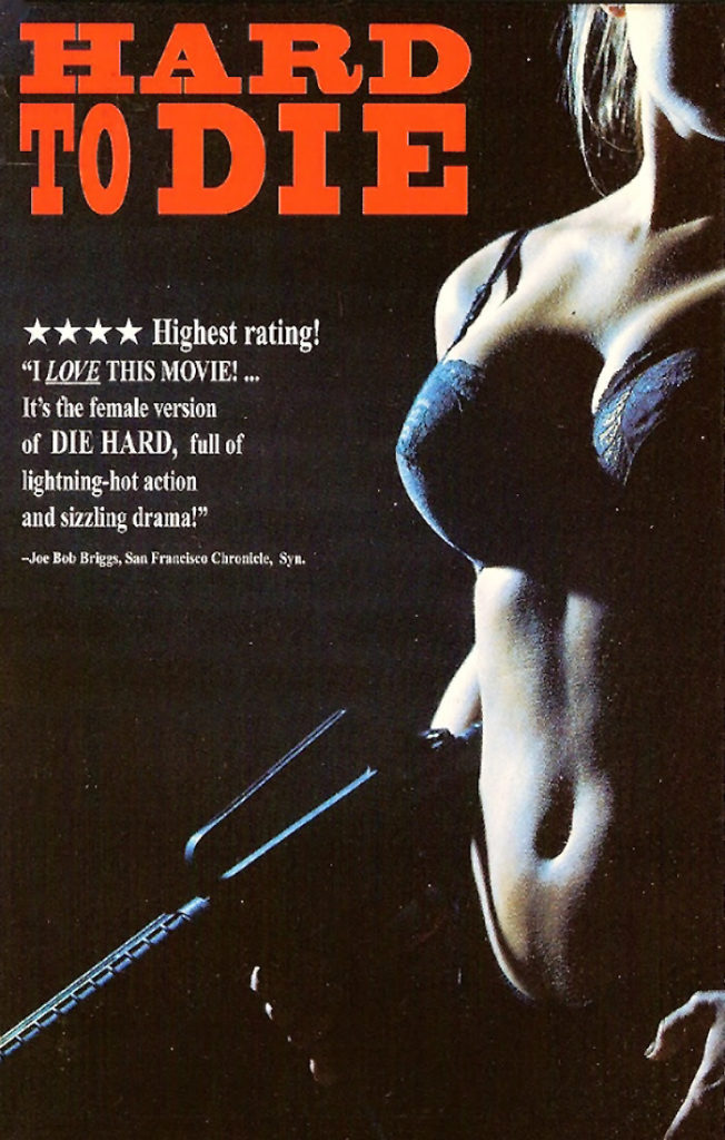 Hard to Die (1990)